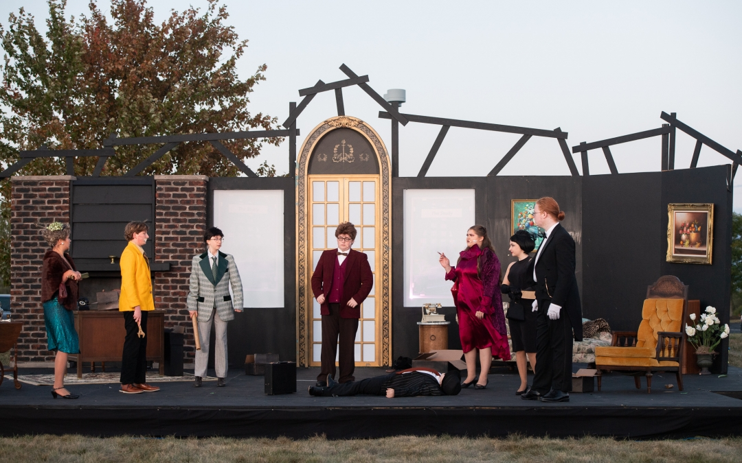 "U Fund Celebrates: The StageBlazers' Fall Production of ""Clue"""
